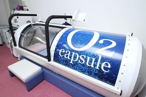 酸素カプセルは疲労回復に抜群の効果があります