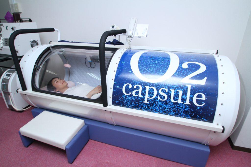 酸素カプセルの写真