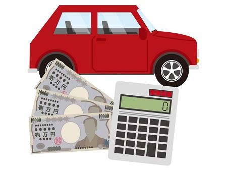車の修理金額