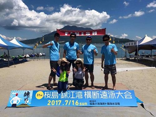 錦江湾遠泳大会2017